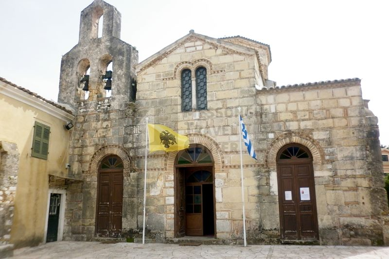 Corfu Highlights