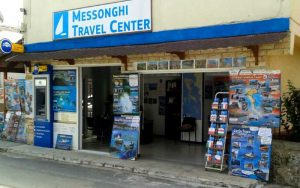 Messonghi Travel Center - offices